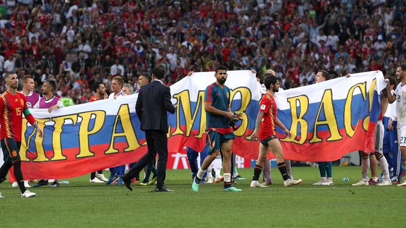 Врио главы РФС назвал футболистов сборной России настоящими героями