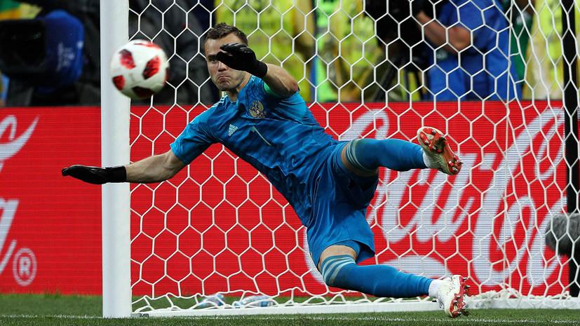 «Акинфеев заслуживает памятника»: что говорили о победе сборной России над Испанией в 1/8 финала ЧМ-2018 по футболу
