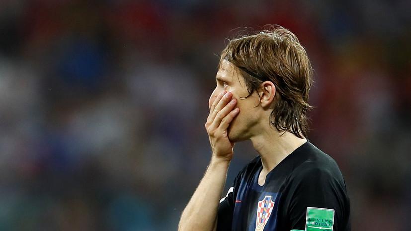 Капитан сборной Хорватии Модрич назвал сюрпризом выход сборной России в 1/4 финала ЧМ-2018