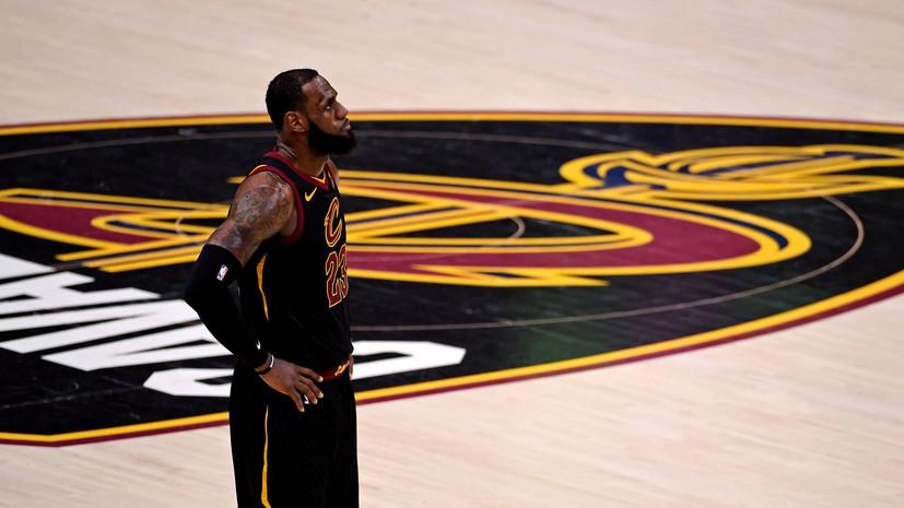 СМИ: Баскетболист Леброн Джеймс заключит контракт с «Лейкерс» на $154 млн за четыре года