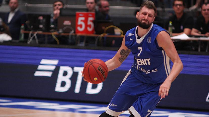 Баскетболист сборной России Карасёв не сыграет с Францией из-за перелома носа