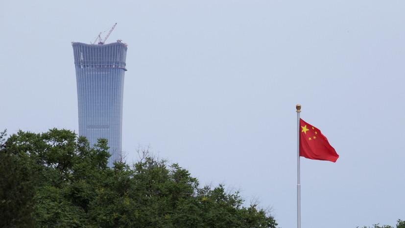 В Китае выразили намерение отстаивать принципы ВТО