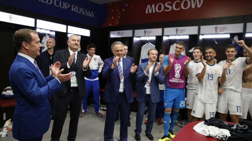 РФС заработает не менее $16 млн после выхода сборной России в 1/4 финала ЧМ-2018
