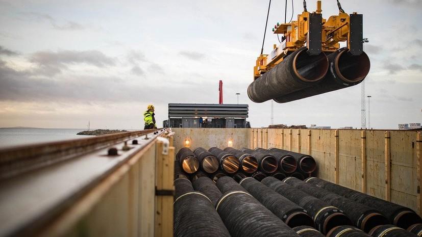 Евродепутат от Эстонии: «Северный поток — 2» будет построен