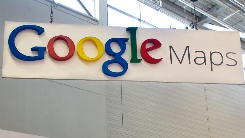 В Госсовете Крыма отреагировали на подпись к Крымскому мосту в Google Maps на украинском языке