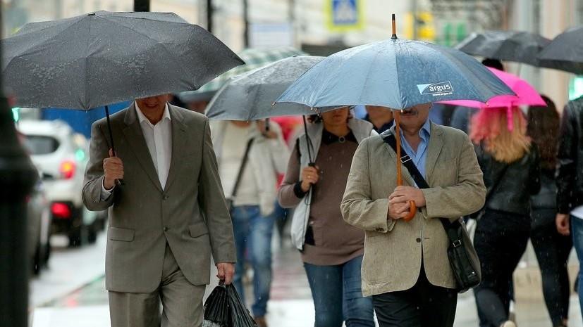 В Москве продлили «жёлтый» уровень погодной опасности на 2 июля
