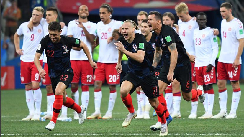 Что говорили после матча 1/8 финала ЧМ-2018 Хорватия — Дания