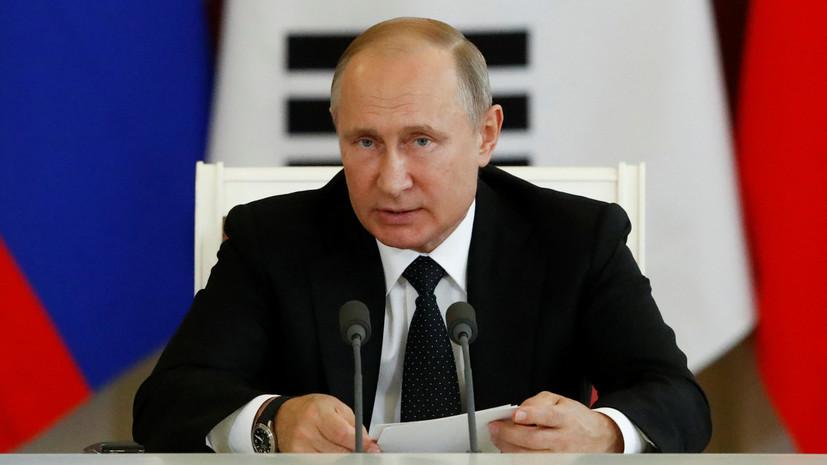 Путин присвоил почётные наименования 11 воинским формированиям