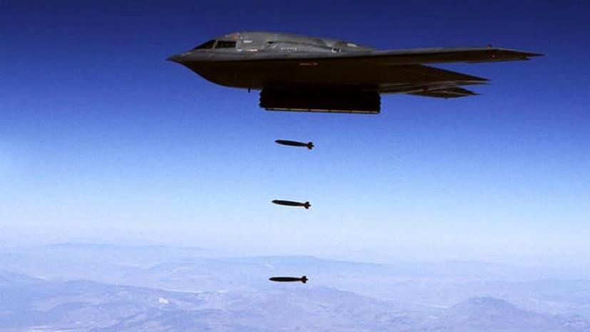 «Дестабилизирующий фактор»: на что способна новая американская атомная бомба