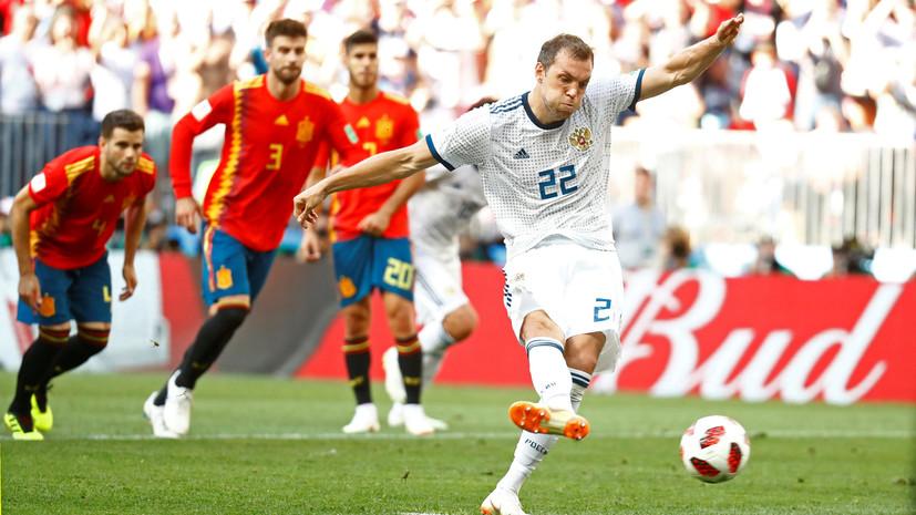 Билялетдинов: Россия заставила Испанию играть в гандбол