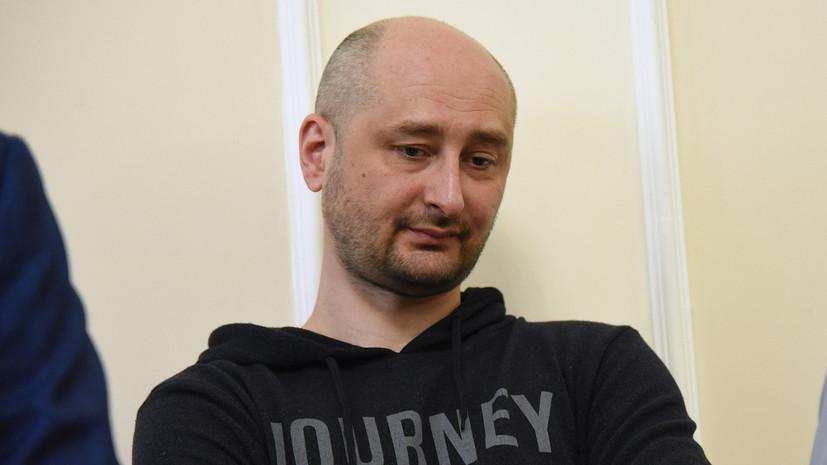 Пранкер Вован рассказал подробности звонка главе СБУ от имени Бабченко