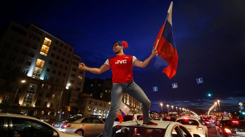 Песков сравнил празднование в России победы над Испанией в матче ЧМ-2018 и хронику 1945 года