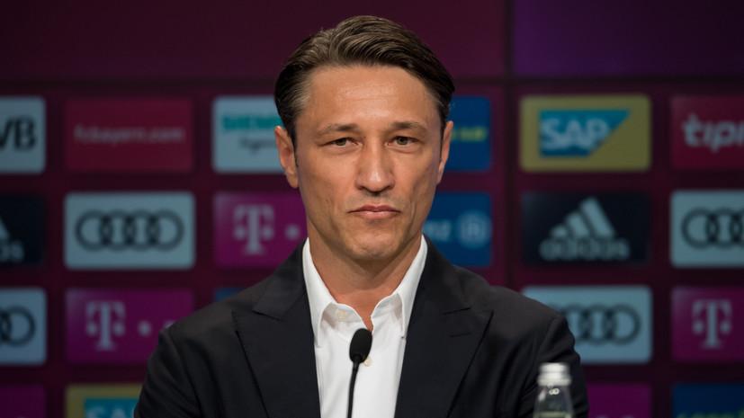 Ковач официально представлен в качестве главного тренера «Баварии»