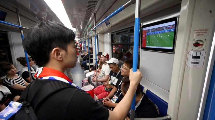 Более 350 тысяч пассажиров посмотрели матч Россия — Испания в поездах метро Москвы