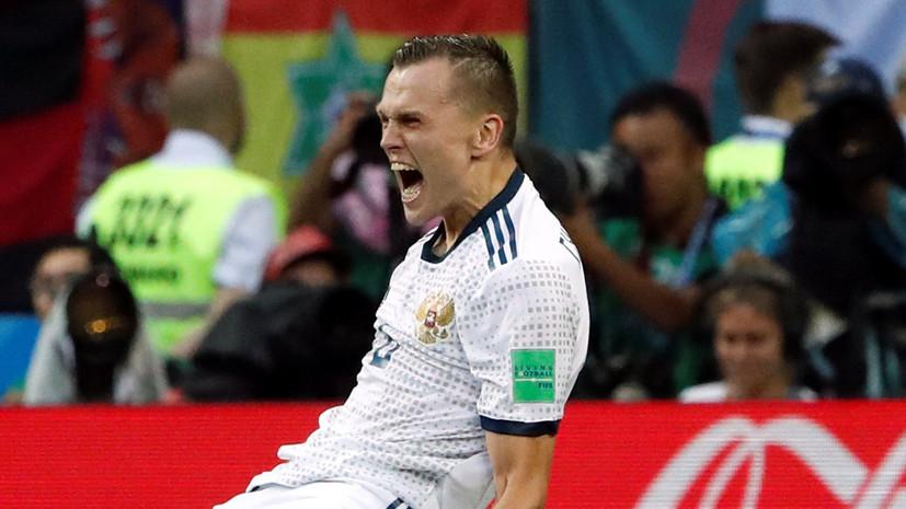 Черышев объяснил, почему заплакал после победы над Испанией