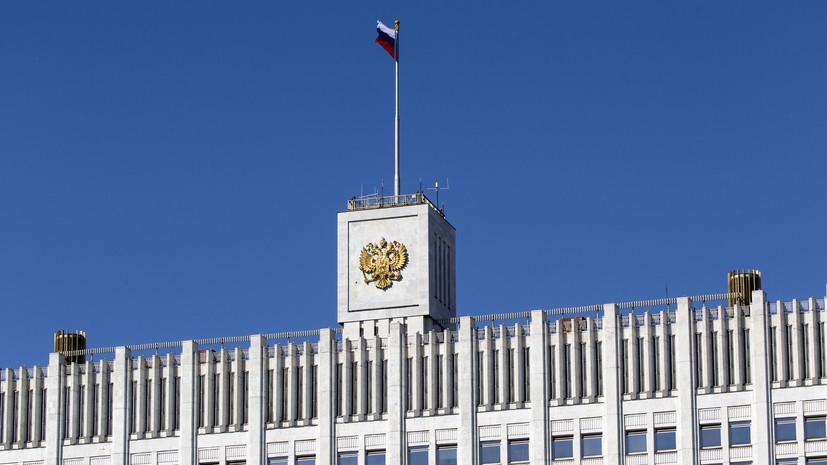 Правительство одобрило поправки в соглашение с Латвией о приграничных поездках