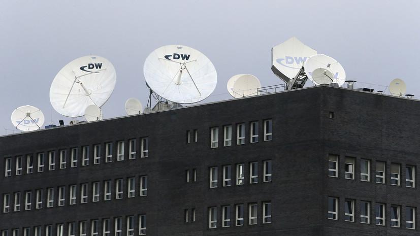 Роскомнадзор выявил ряд замечаний к работе Deutsche Welle в России