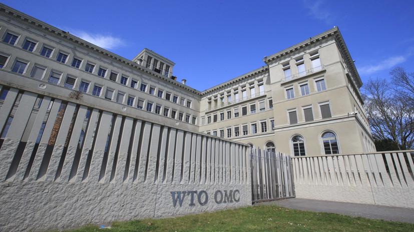 Министр торговли США заявил о необходимости реформирования ВТО