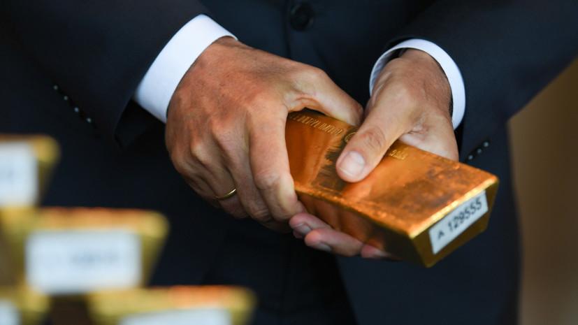 Против традиций: почему в мире рекордно снижается стоимость золота