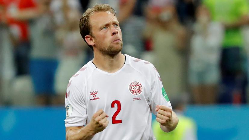 Два футболиста сборной Дании объявили о завершении карьеры в национальной команде после поражения от Хорватии