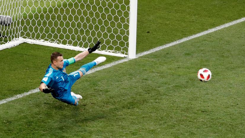 Вклад в историю: как Акинфеев стал главным героем российского футбола