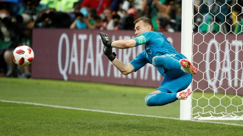 В сборной России раскрыли секрет успеха Акинфеева в серии пенальти в матче с Испанией