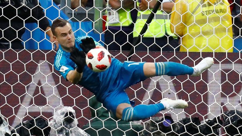 Центробанк предсказал спасение Акинфеева в матче с Испанией