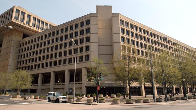 В ФБР сообщили о планах сторонника «Аль-Каиды» совершить нападение в Огайо
