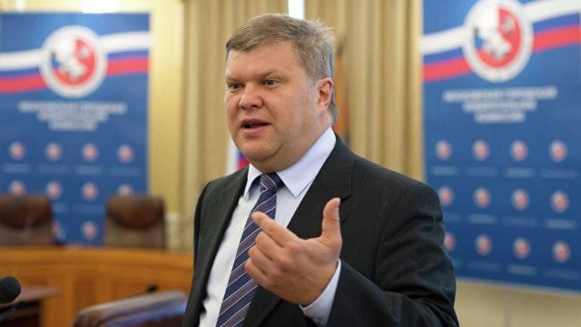 «Яблоко» приостановило деятельность Митрохина