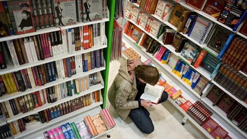 На Украине запретили ввоз в страну ещё восьми российских книг