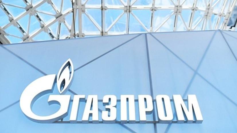 Эксперт оценил решение Стокгольмского арбитража поддержать «Газпром» в споре с Польшей
