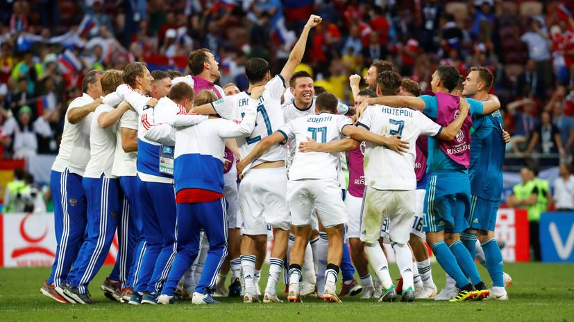 Геркус: вся страна шокирована победой сборной России над Испанией