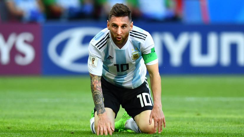 Стали известны причины досрочного отъезда Месси с базы сборной Аргентины