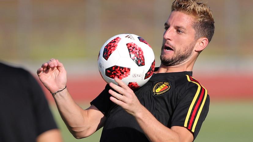 Шмейхель оценил выступления сборных Бельгии и Японии на ЧМ-2018 по футболу