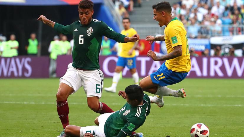 Видеообзор матча 1/8 финала ЧМ-2018 Бразилия — Мексика