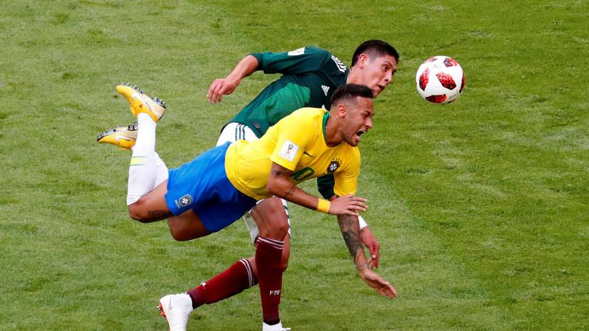 Бразилия стала самой результативной сборной в истории ЧМ по футболу
