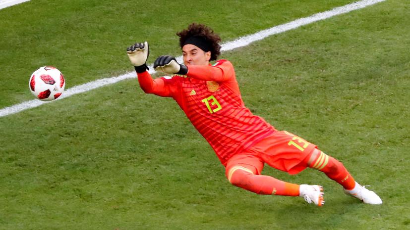 Тренер сборной Мексики Осорио остался недоволен судейством в матче с Бразилией на ЧМ