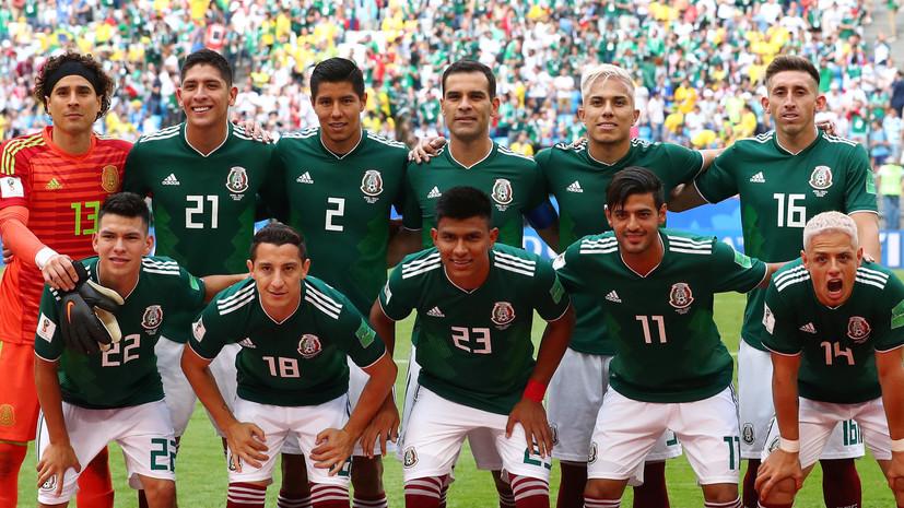 Сборная Мексики поблагодарила болельщиков после вылета с ЧМ по футболу