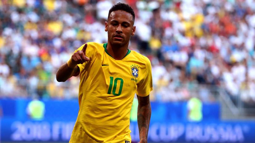 Театр одного актёра: как Неймар вывел Бразилию в четвертьфинал ЧМ по футболу