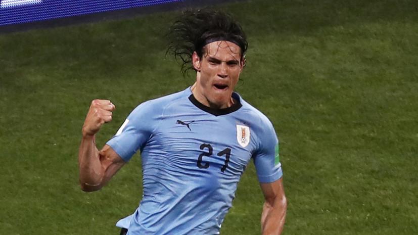 Футболист сборной Уругвая Кавани избежал серьёзной травмы