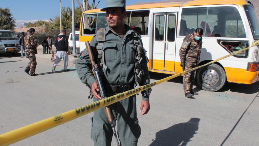 СМИ сообщили о теракте на востоке Афганистана