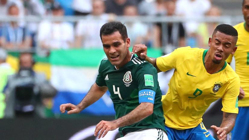 Футболист сборной Мексики Маркес: Неймар иногда устраивает цирк на поле