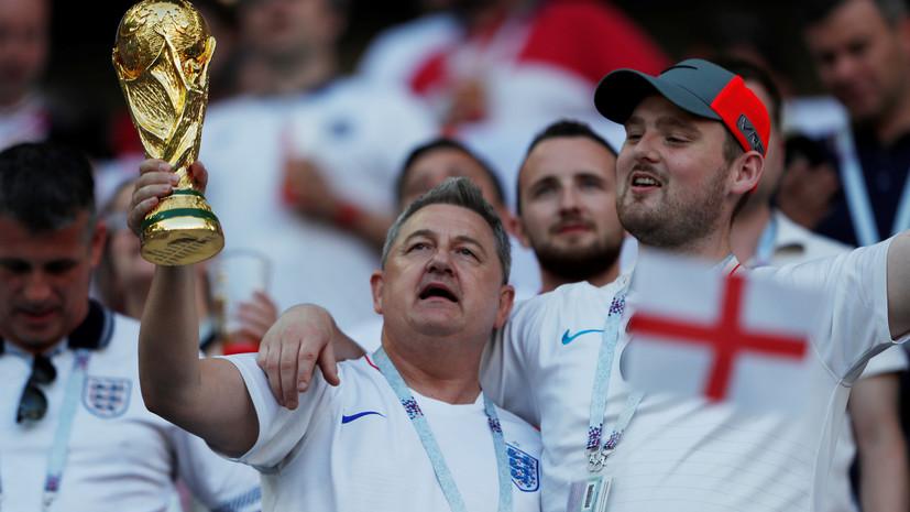 Английские болельщики: в России очень дружелюбные люди