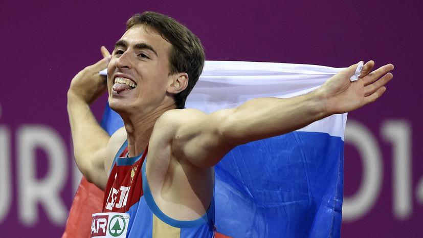 Легкоатлет Шубенков выиграл турнир в Венгрии с лучшим результатом сезона в мире