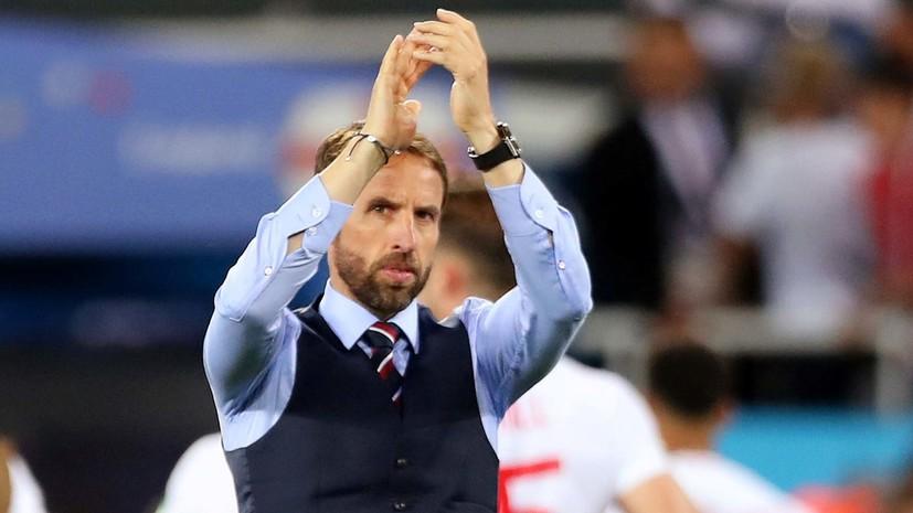 Тренер сборной Англии Саутгейт: Россия выбила Испанию, её нужно уважать