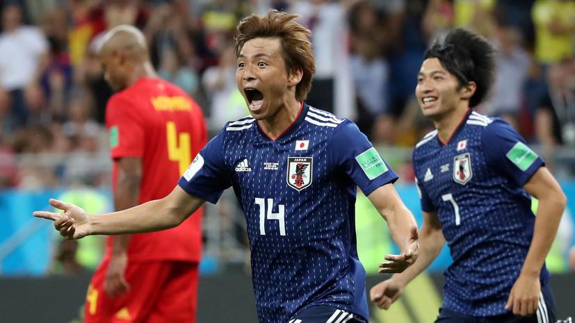 Сборная Японии установила новый рекорд по количеству мячей, забитых на одном ЧМ