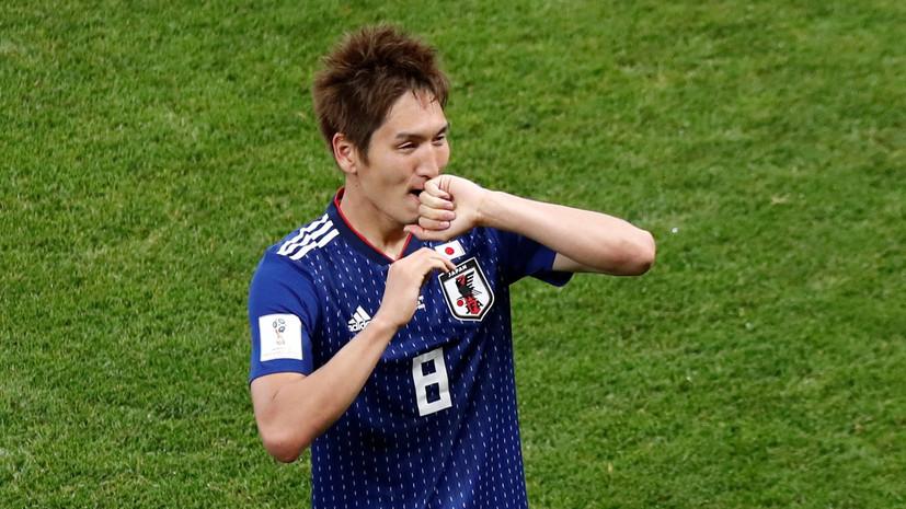 Сборная Японии впервые в своей истории забила гол в матче плей-офф ЧМ