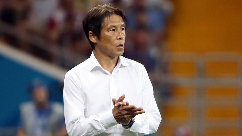 Тренер сборной Японии Нисино: я убит поражением от Бельгии, мы собирались выиграть