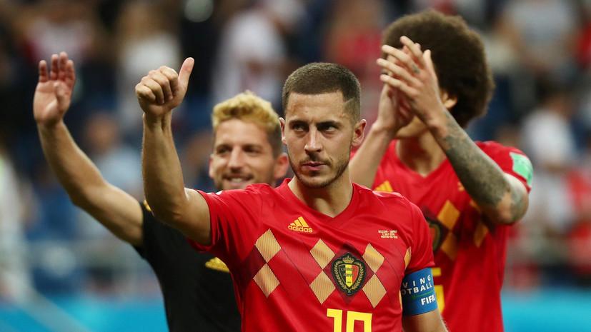 Азар: сборная Бельгии могла избежать двух пропущенных мячей в матче с Японией