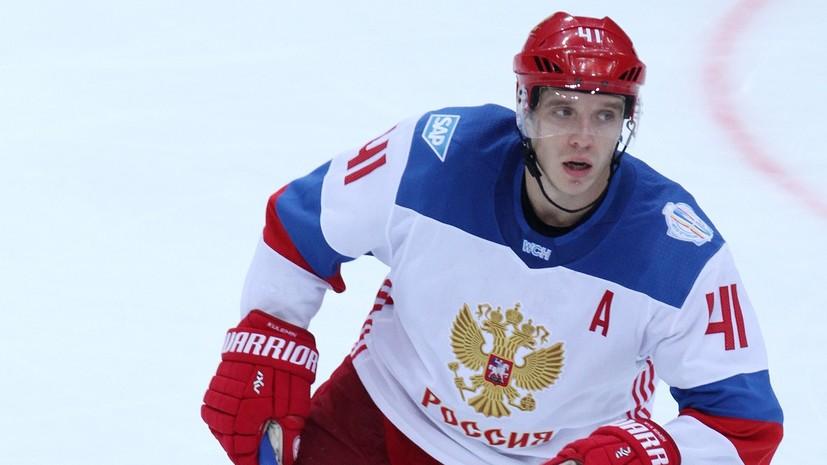 «Металлург» договорился о подписании контракта с чемпионом мира по хоккею Кулёминым